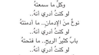 من روائع الشعر العربي