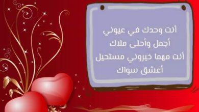 مسجات صباح الخير حبيبي