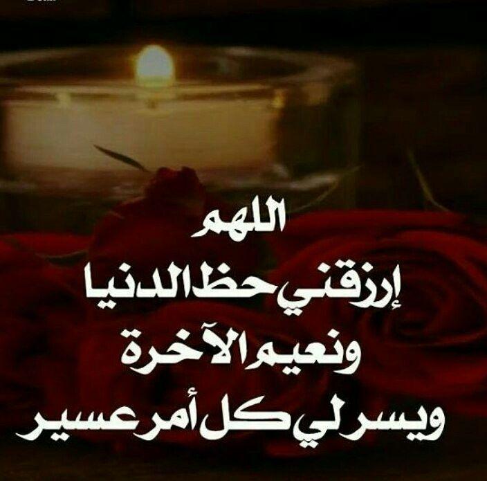 دعاء الشيخ العفاسي