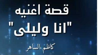 أشعار فراق وحزن
