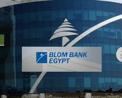 بنك بلوم مصر من اشهر البنوك الصاعدة بقوة في مصر