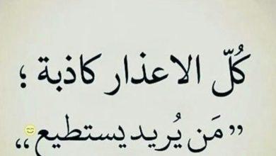 اقوال و حكم عن الحب حديثة 2018