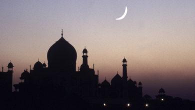 معلومات دينية و اسلامية مهمة