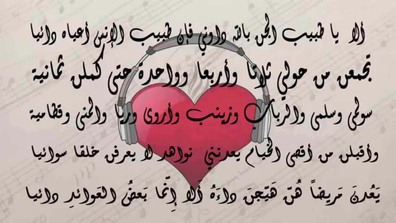 قصائد رومانسية جميلة