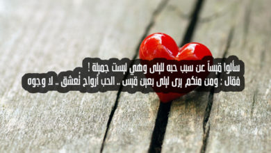 كلمات حب جميلة