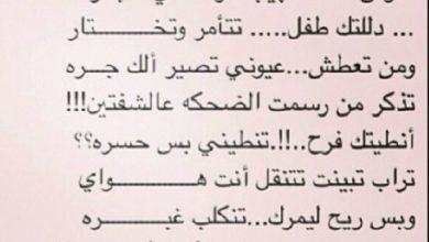 شعر عراقي مؤثر