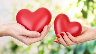 رمزيات حب جميلة