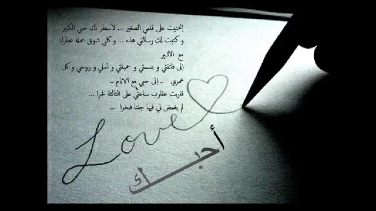 كلام حب جميل
