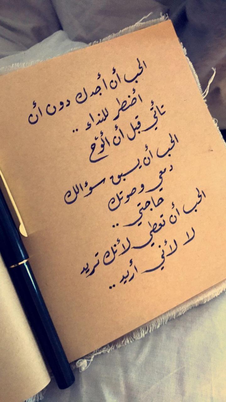 كلمات رومانسية
