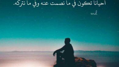 اشعار وقصائد حزينة