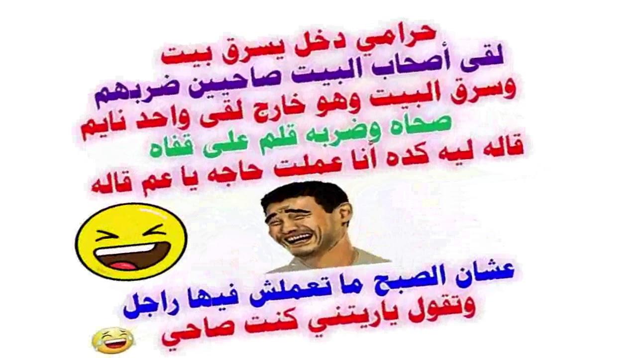حرامي دخل يسرق