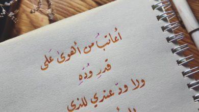 كلمات رومانسية جميلة