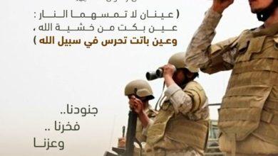 ادعية لجنود الوطن وشهداء الوطن