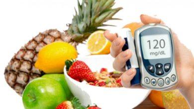 معلومات عن مرض السكر