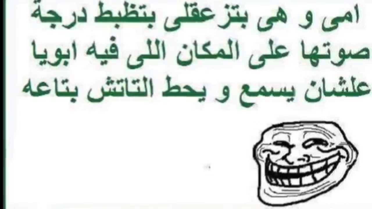 الام المصرية