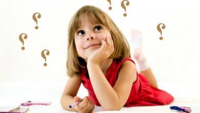 معلومات هل تعلم قصيرة للاطفال