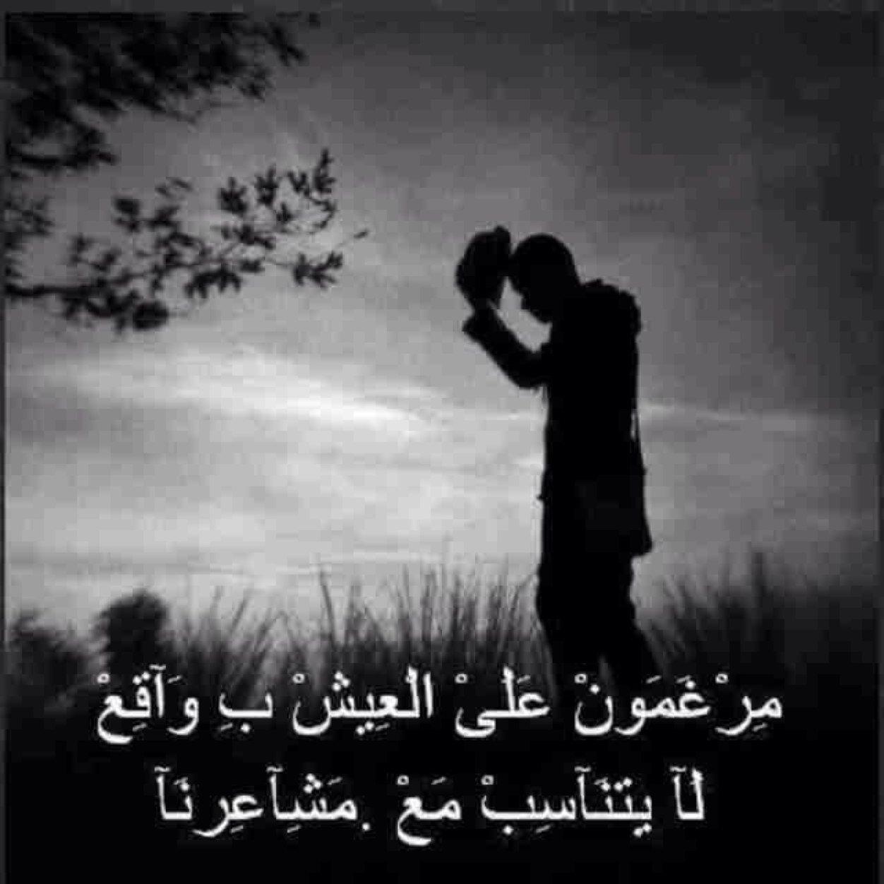 خواطر حب حزينه قصيره جدا 3