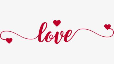 رسائل حب وشوق قصيرة