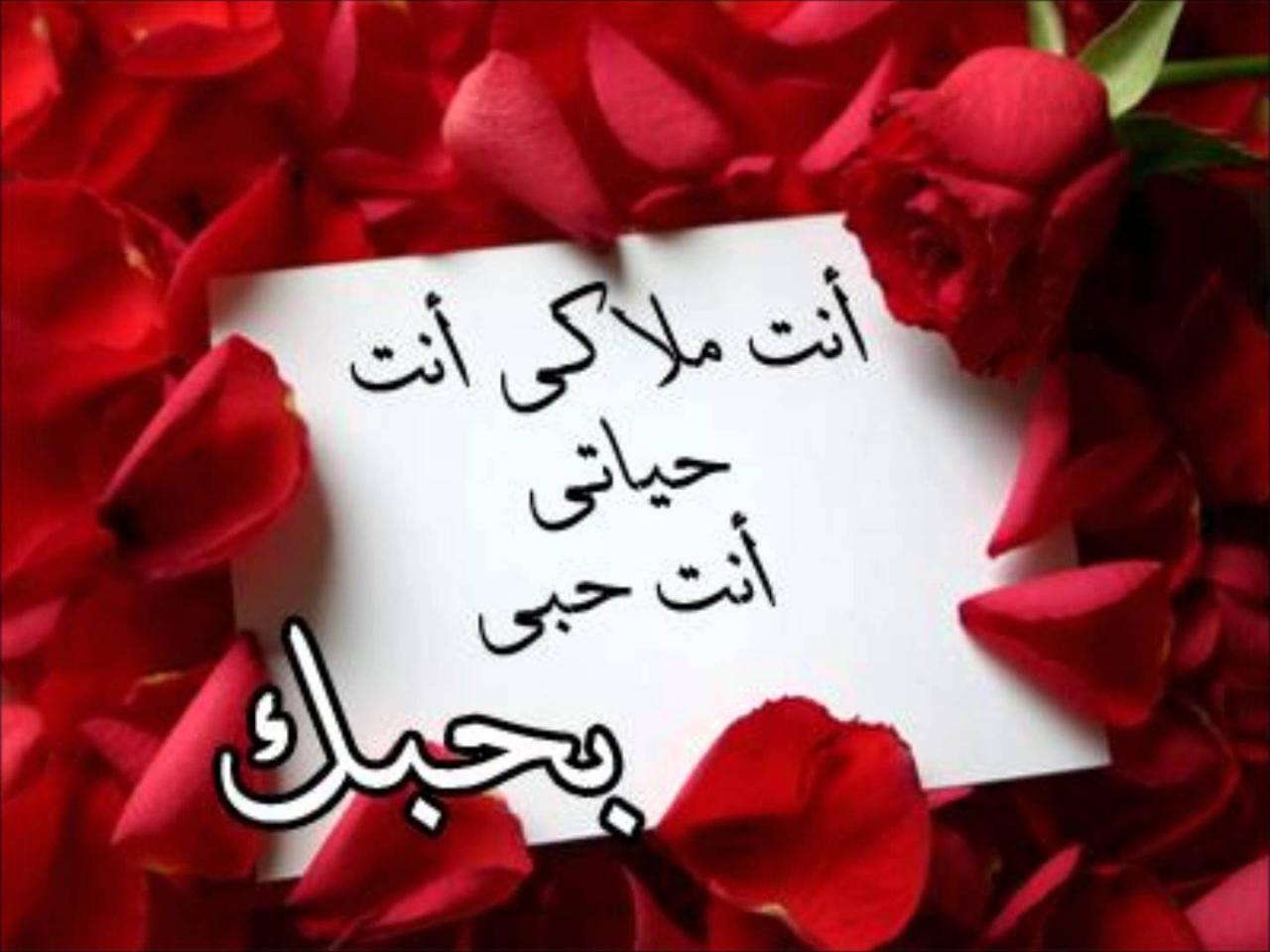مسجات صباح الخير للزوج المخلص 20 رسالة رومانسية شيقة