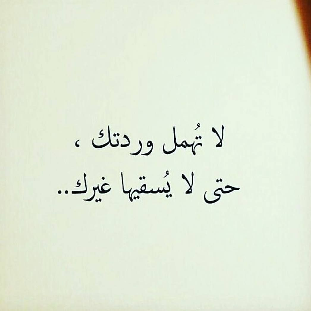 مسجات زعل الحبيبة من حبيبها كلمات مؤثرة حزينة