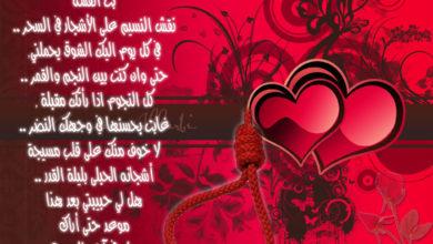 قصيدة حب جميلة