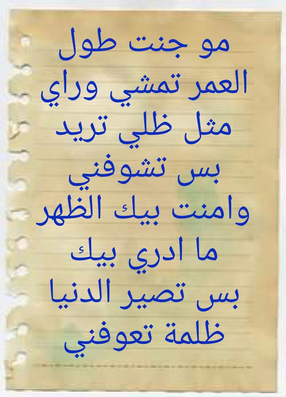 شعر عن الصديق الحقيقي عراقي درر في منتهى القوة