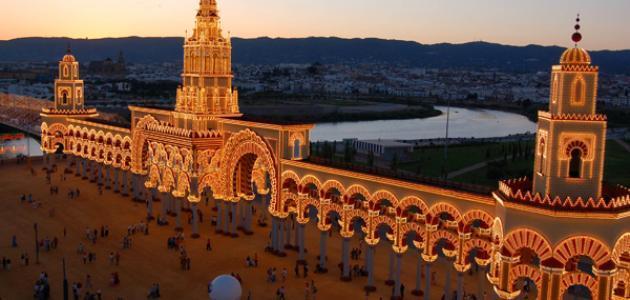 الاندلس من اهم المدن في الحضارة الاسلامية القديمة