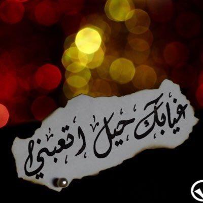 أشعار سودانية عن الشوق