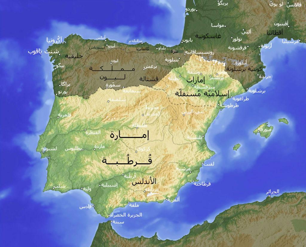 خريطة توضح موقع الاندلس