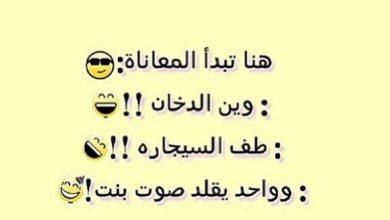 الشعب الخليجي