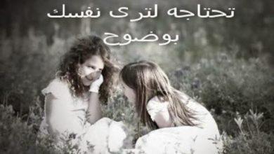 الصديق مثل المرآه