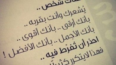 كلمات راقية