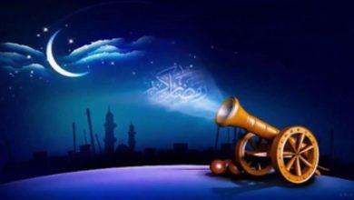 حكم الافطار في نهار رمضان