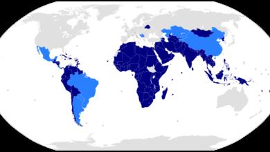 دول عدم الانحياز