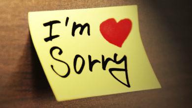 رسائل اعتذار واسف قوية جدا للزوجة والحبيبة