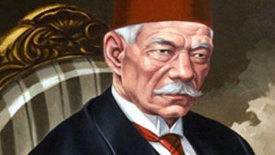 سعد زغلول و ثورة 1919