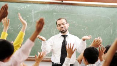 حقوق وواجبات الطلاب والمعلمين
