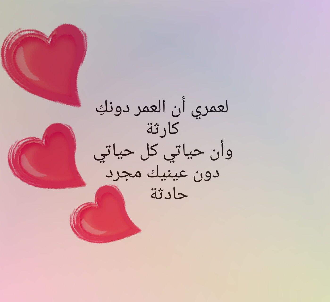 الحب اجمل حياة.