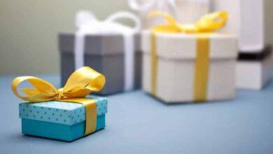 حلم الهدية في المنام