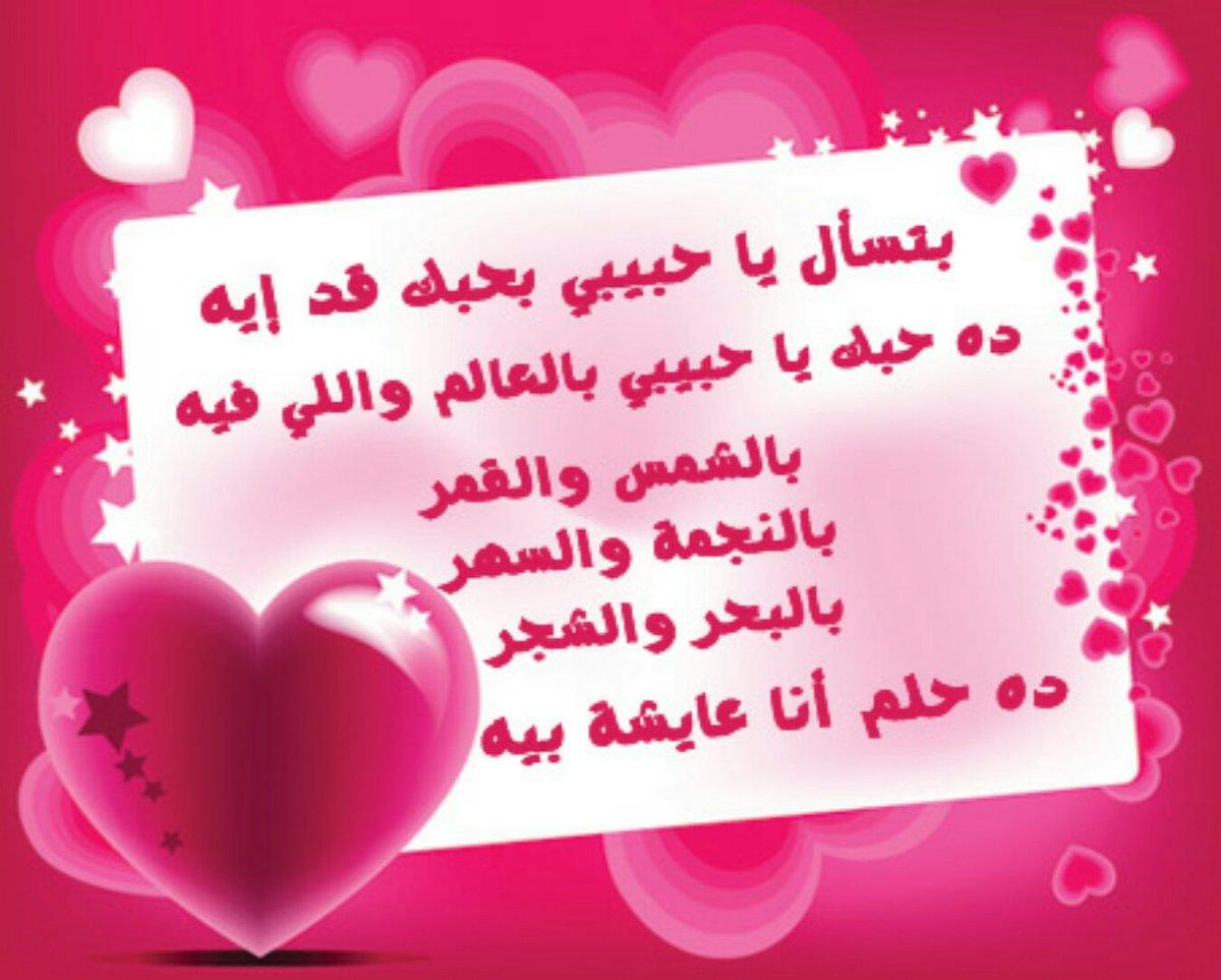 مسجات حب وغرام نار 20 رسالة للأحبة