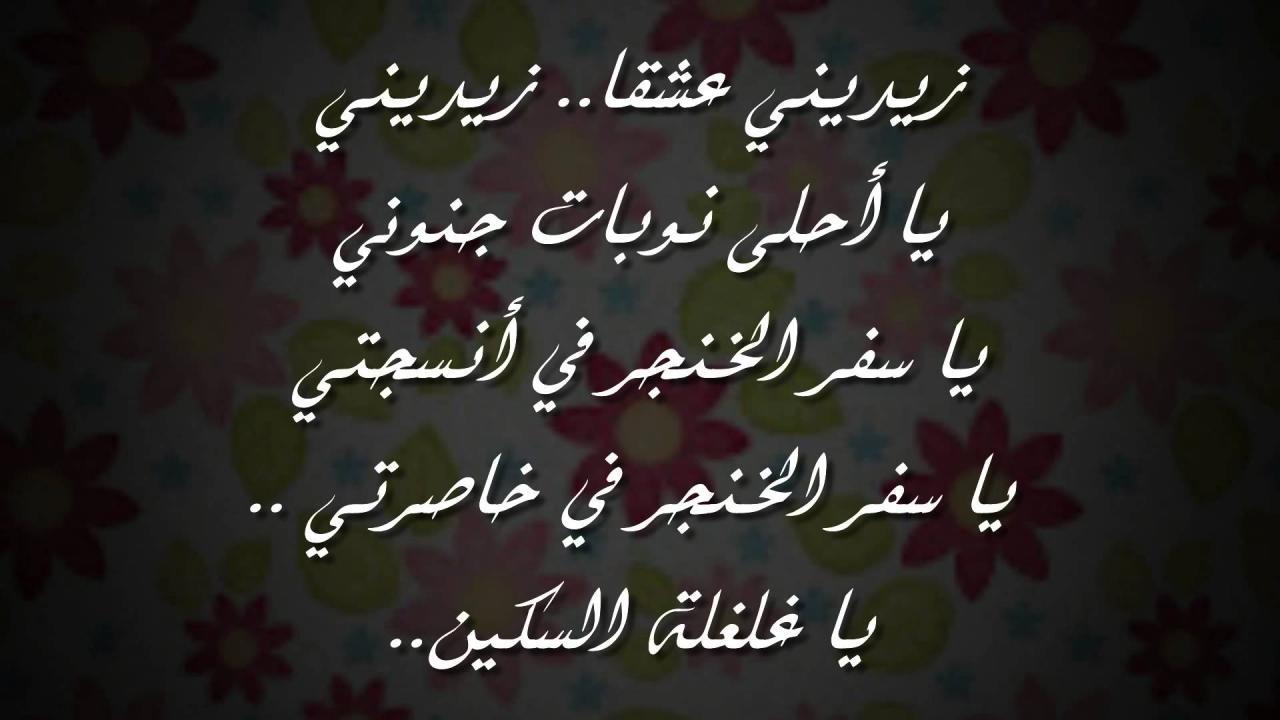 قصيدة شعر لنزار قباني.