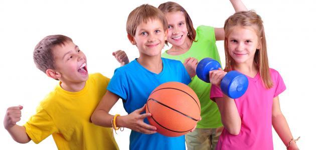 أطفال يمارسون الرياضة