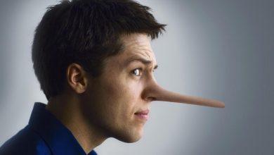 عبارات عن الكذب