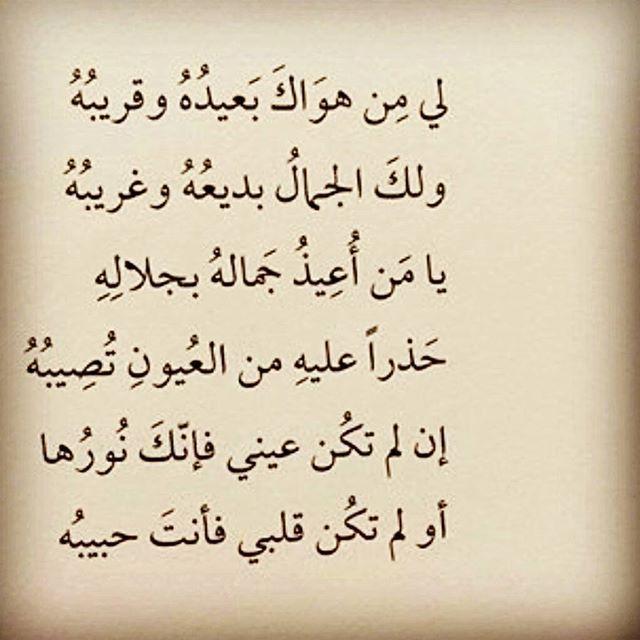 صورة شعر حب وغرام
