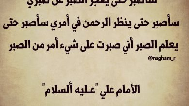 للإمام علي بن أبي طالب