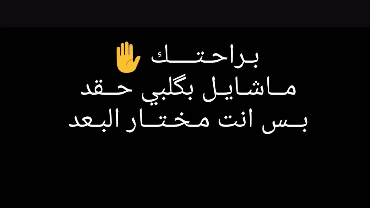 شعر عن العيد حزين عراقي ستجد فيه ما يعبر عن مشاعرك