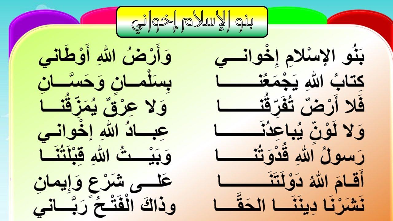 اجمل اناشيد اسلامية قديمة وجديدة