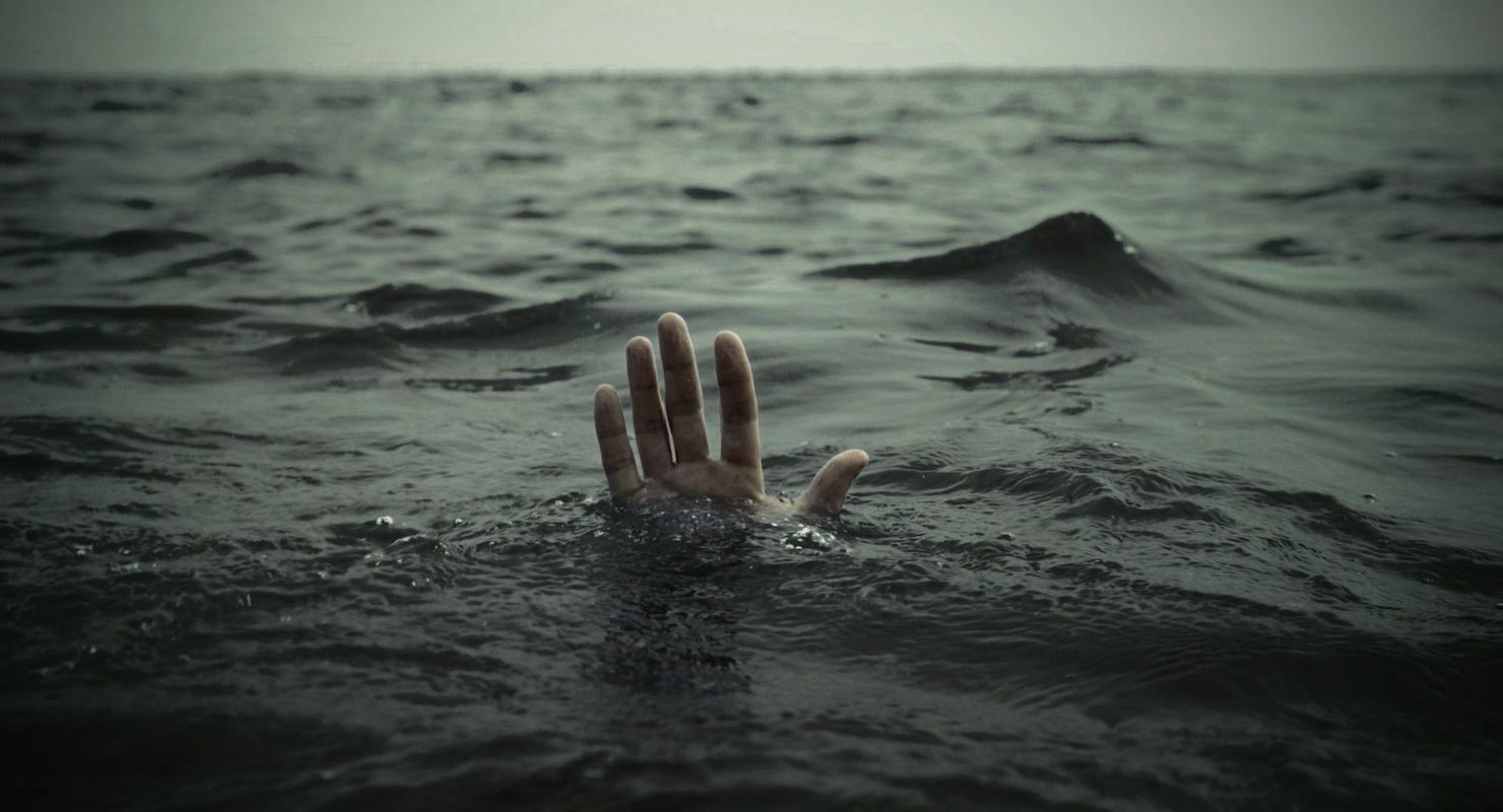 حلم الغرق