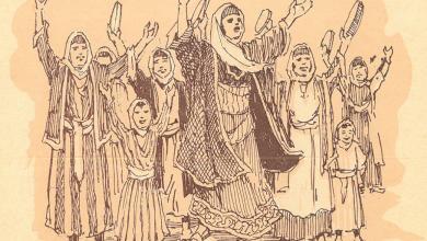 هجرة النبي من مكة للمدينة