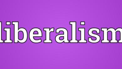 الليبرالية
